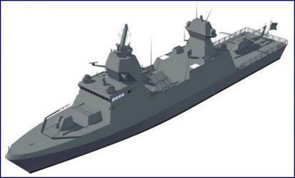 Sa'ar 6: Αυτή είναι η νέα φρεγάτα του Ισραηλινού Ναυτικού
