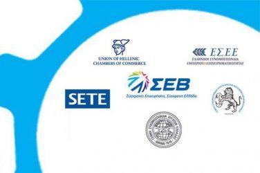 Κοινή επιστολή – παρέμβαση των Κοινωνικών Εταίρων και της ΚΕΕΕ προς την Κυβέρνηση για μέτρα σταθεροποίησης της οικονομίας.
