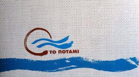 Μια Πολιτική Πρόταση για την Θράκη από Το Ποτάμι