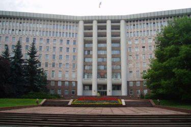 Νεα εστία έντασης στην Μολδαβία – Η άφιξη του ΔΝΤ εντείνει τις αντιδράσεις των φιλορωσικών κομμάτων