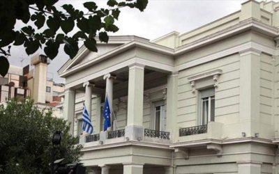 Παραίτηση στελεχών του υπουργείου Εξωτερικών