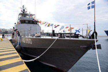Παραδόθηκε στο ΛΣ το επισκευασμένο περιπολικό ανοικτής θαλάσσης Αρκοί (ΛΣ 050)