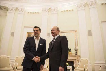 Επικύρωση αμυντικής συμφωνίας Ελλάδας-Ρωσίας με νομοσχέδιο! Τι σχέση έχουν οι S-300