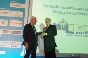 Δύο βραβεία για την MILTECH HELLAS S.A.