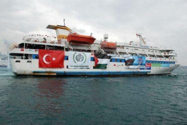 Ο αποκλεισμός της Γάζας εμπόδιο στην επαναπροσέγγιση Τουρκίας-Ισραήλ