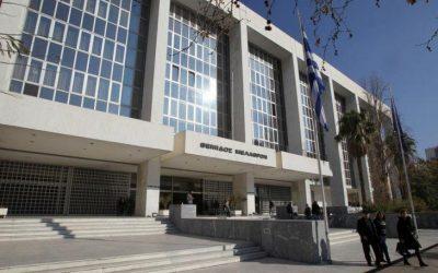 Ποινικές διώξεις κατά στελεχών του ΥΠΕΞ για χρηματοδοτήσεις ΜΚΟ