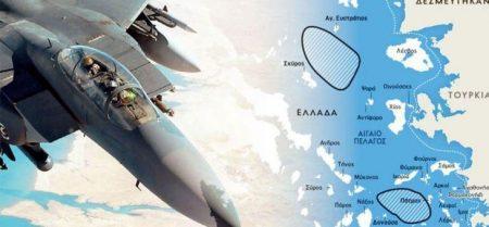 """Νέα """"σύγκρουση"""" στο Αιγαίο: Ο πόλεμος των ΝΟΤΑΜ απομακρύνει ξανά Αθήνα και Αγκυρα"""