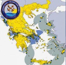 Τρία νέα εξοπλιστικά προγράμματα αξίας 63,1 εκατ ευρώ για το Λιμενικό Σώμα/Ελληνική Ακτοφυλακή