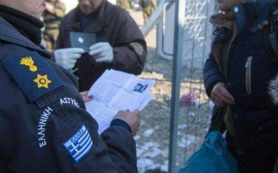 Πώς θα κλείσουν de facto τα σύνορα Ελλάδας – ΠΓΔΜ