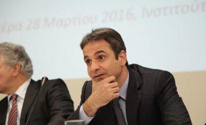 Κυρ. Μητσοτάκης: Νέα Ελλάδα, νέο Σύνταγμα