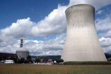 Τρόμος για πυρηνικό χτύπημα από τζιχαντιστές