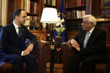 Παυλόπουλος προς Αλβανό ΥΠΕΞ: «Να μην έχετε φοβικά σύνδρομα όπως άλλες χώρες»