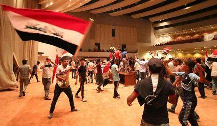 Ιρακινοί βουλευτές τραυματίες στην επίθεση διαδηλωτών στη Βουλή