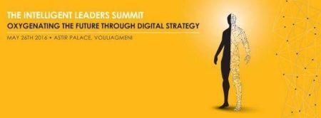 Economist Intelligent Leaders Summit: Η ψηφιακή μετάβαση ως ευκαιρία ανάπτυξης για την Ελλάδα