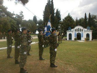 Εορτασμός του Αγίου Γεωργίου, Προστάτη του Στρατού Ξηράς, στην Κομοτηνή