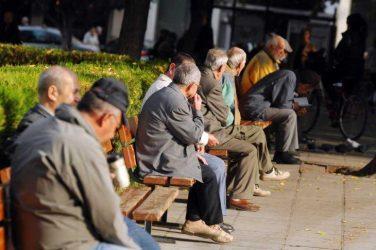 Δημογραφική «βόμβα» απειλεί τη χώρα – Ενας στους τρεις Ελληνες θα είναι το 2050 άνω των 65 ετων