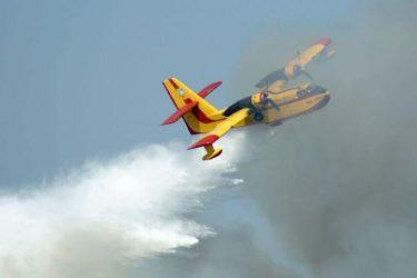 CL-215 της Πολεμικής Αεροπορίας εκτέλεσε αναγκαστική προσγείωση στην περιοχή Δερβενοχωρίων
