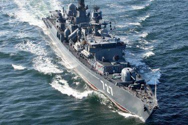 EUCOM: Ρωσικό πλοίο στην Μεσόγειο σκοπίμως εκπέμπει False Signal