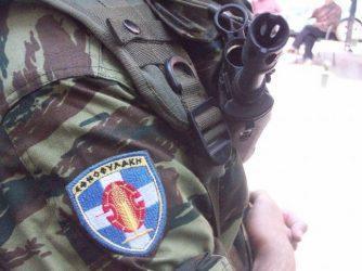 Δυνάμεις Εθνοφυλακής: Άγρυπνοι φρουροί σε καιρό ειρήνης και πολέμου!