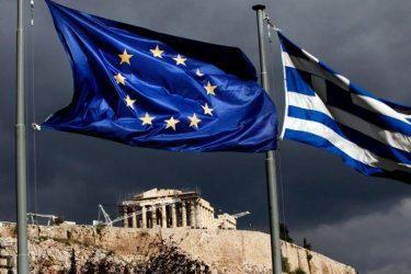 «μη βιώσιμη» χώρα η Ελλάδα σύμφωνα με το ΔΝΤ