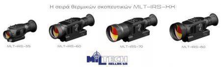 H Ελληνική εταιρεία Miltech Hellas A.E. στην έκθεση στρατιωτικού υλικού ADEX 2016 στο Αζερμπαϊτζάν