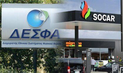 Θύμα του φυσικού αερίου και των Αζέρων το πετρέλαιο θέρμανσης