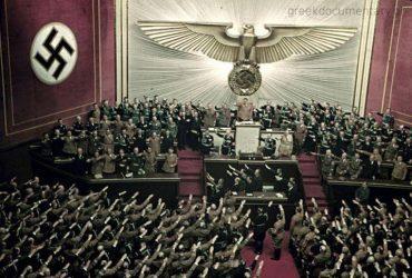 Ποια θα ήταν η εξέλιξη του πολέμου αν ο Χίτλερ είχε αναπτύξει πυρηνικά όπλα;
