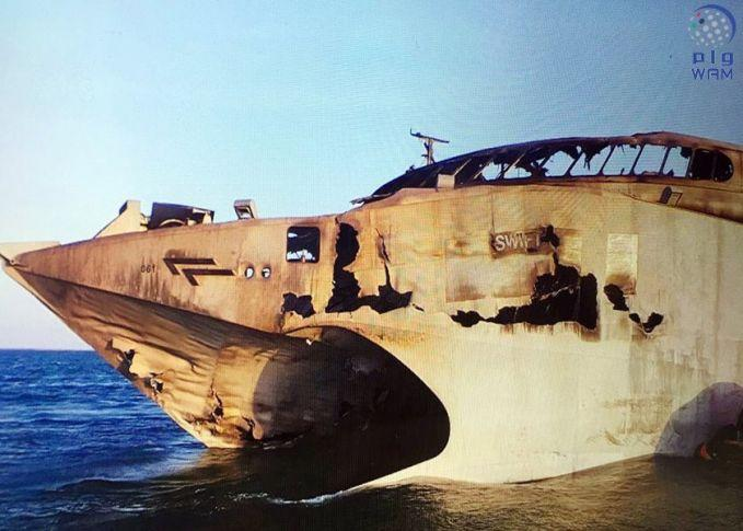 uae-ship-destroyed-2
