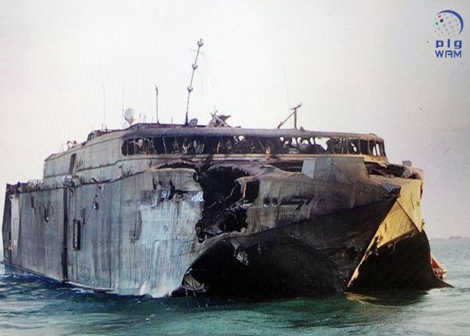 uae-ship-destroyed-3