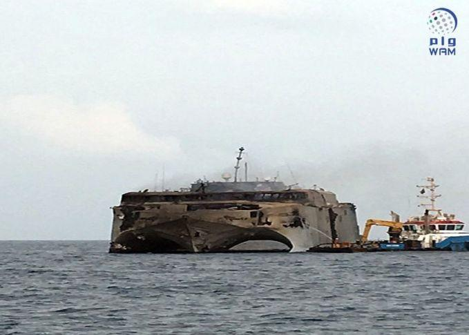 uae-ship-destroyed-4
