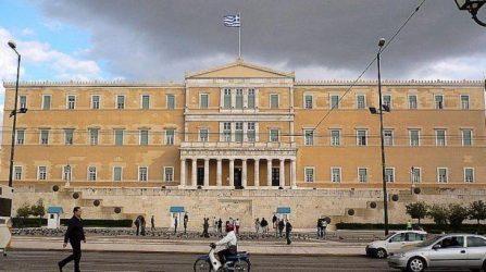 Ανασχηματισμός με πέντε νέα υπουργεία