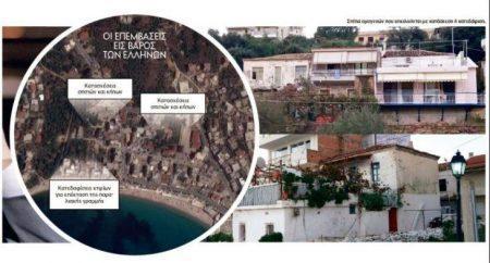 Ανακοίνωση Υπουργείου Εξωτερικών σχετικά με κατεδαφίσεις στις Δρυμάδες Χειμάρρας