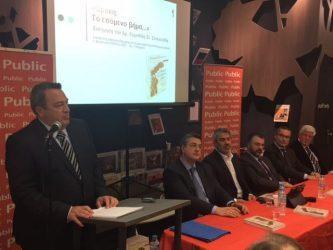Ευρ. Στυλιανίδης:  Να απαντήσουν όλα τα κόμματα στη «νεο-οθωμανική αλαζονεία» του Ερντογάν