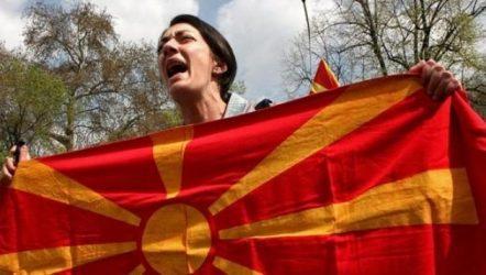 «Χαστούκι» με μεσογειακό «αέρα» από τη Μάλτα στην ονομασία της ΠΓΔΜ