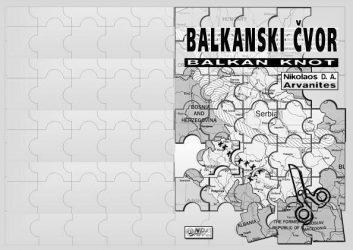 """Ποιός προωθεί τα """"μαλακά σύνορα"""" στα Βαλκάνια;"""