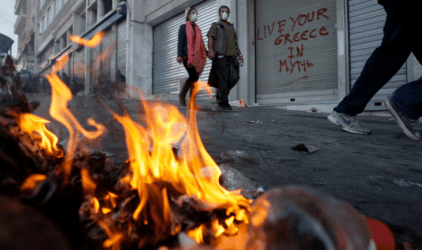 Guardian: Ελληνική κρίση, ένα δράμα που δεν θα έχει καλό τέλος