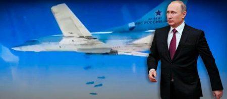 Διαταγή Πούτιν στις ρωσικές αεροπορικές δυνάμεις να προετοιμαστούν για «καιρό πολέμου»