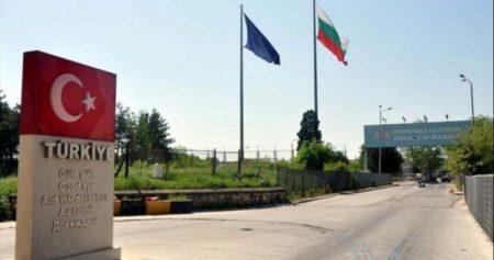 Οι Βούλγαροι κλείνουν τα σύνορα σε Τούρκους ψηφοφόρους