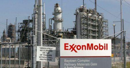 ExxonMobil: Περιμένουμε την κυβέρνηση για τους υδρογονάνθρακες στην Κρήτη