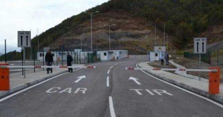 Κάθετος Άξονας Ροδόπης: Υπόδειγμα αποτυχημένης διαχείρισης μαλακών συνόρων!