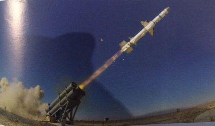 Η πρώτη φωτογραφία του τουρκικού πυραύλου επιφανείας-επιφανείας ATMACA ;