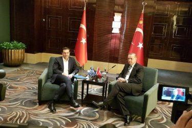 Συνάντηση Τσίπρα-Ερντογάν: Τι είπε ο Τούρκος πρόεδρος στον πρωθυπουργό για τη Συνθήκη της Λωζάννης