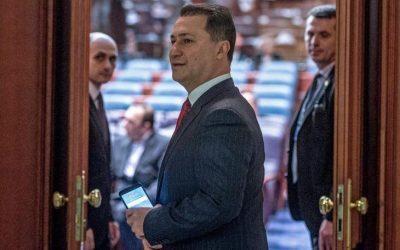 Σε κρίσιμη καμπή η FYROM. Του Κωνσταντίνου Φίλη