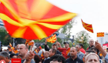 Κωνσταντίνος Γρίβας: Ακατανόητη η σπουδή της Ελλάδας για συμφωνία με την ΠΓΔΜ
