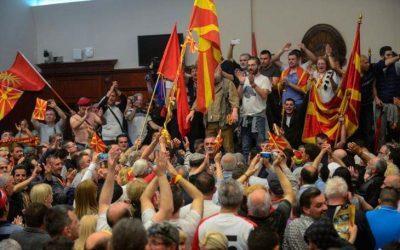 Πως χρηματοδοτεί ο Σόρος την αντιπολίτευση στα Σκόπια: Ισχυρισμοί για σχέσεις με το Στέιτ Ντιπάρτμεντ
