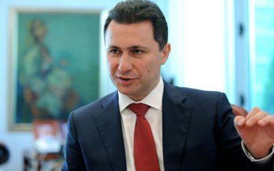 Απαγορεύτηκε στον πρώην πρωθυπουργό Γκρούεφσκι η έξοδος από τη χώρα