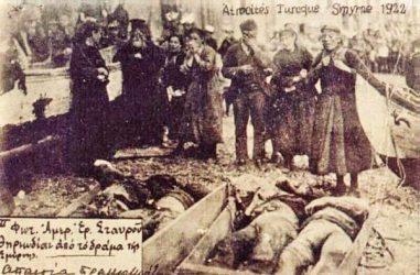 Η  θρησκεία και ο ρόλος της κατά την τουρκική επίθεση τον Αύγουστο του 1922