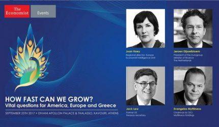 Ελληνική αξιολόγηση, ευρωπαϊκές εκλογές και Brexit τα θέματα εκδήλωσης του Economist
