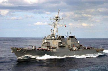 Κινεζικά συστήματα ηλεκτρονικού πολέμου η νέα απειλή για το Ναυτικό των ΗΠΑ ;