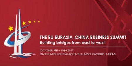 Συνέδριο  Economist: «Δημιουργώντας γέφυρες από την ανατολή στη δύση»